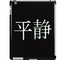 Serenity in Chinese Characters iPad Case/Skin