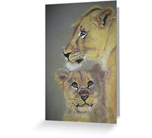 lioness with her cub Greeting Card