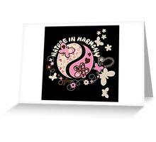 Yin Yang Greeting Card