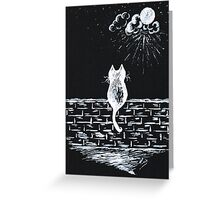Cat on the look out Greeting Card