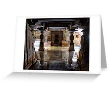 Sunken symmetrical reflection Greeting Card