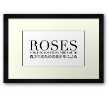 ROSES - OG #1 BOX LOGO (WHITE/BLACK TEXT) Framed Print