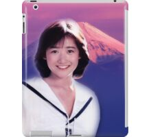 forever young, forever remembered iPad Case/Skin