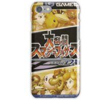 Smash Bros Melee DX iPhone Case/Skin
