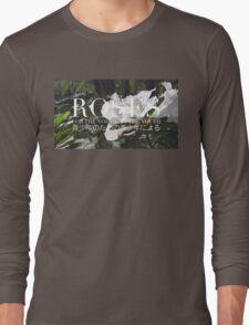 ROSES - ROSE BOX LOGO #1 Long Sleeve T-Shirt