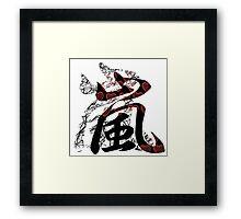 Arashi Random Scribble Red Framed Print