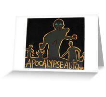 zzzzzzombies! apocalypse auto Greeting Card