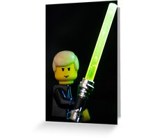 I am a Jedi, like my father before me Greeting Card