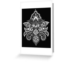 Garden (White Print) Greeting Card