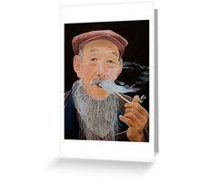 Confucius says.. Greeting Card