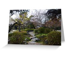 Paths in the Park Greeting Card