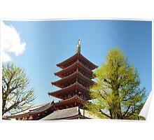 Asakusa Shrines Poster
