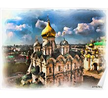 Cathedral of the Archangel Michael Poster