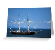 Young Endeavour Greeting Card