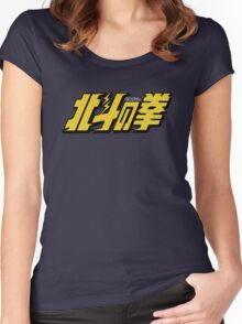 Fist of the North Star - Original Opening Women's Fitted Scoop T-Shirt