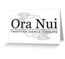 Ora Nui Logo - White Greeting Card
