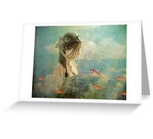 Please sing me your song ... Greeting Card