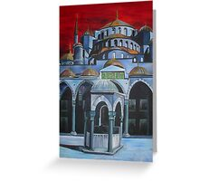 Sultan Ahmed Mosque, Istanbul Greeting Card