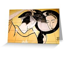 'Geisha' Greeting Card