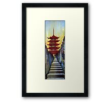 Lost City #1 Framed Print