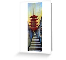 Lost City #1 Greeting Card