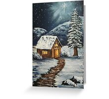 Stable Greeting Card