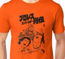 Puroresu Comic - Terry Dory Funk, Tiger Jeet Singh Unisex T-Shirt