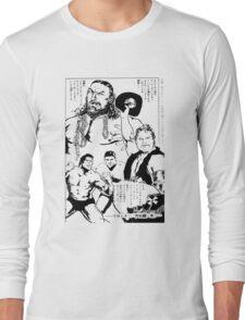 Puroresu Comic - Bruiser Brody, Stan Hansen, Antonio Inoki Long Sleeve T-Shirt