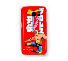Mask of the Tiger - Tiger Mask x Comic Samsung Galaxy Case/Skin