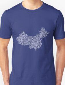 Bike China Tee-Shirt Unisex T-Shirt