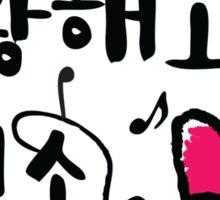 sarang haeyo EXO Sticker