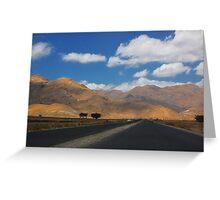 Road Journey - Pl.Enlarge Greeting Card