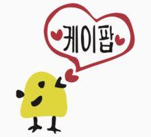 LOVE KPOP yellow bird Kids Tee
