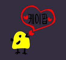 LOVE KPOP yellow bird Women's Fitted Scoop T-Shirt