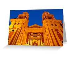 Streets of Seville - Spain - St Ildefonso Greeting Card