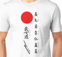 Bushido and Japanese Sun Unisex T-Shirt