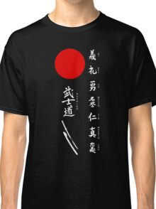 Bushido and Japanese Sun (White text) Classic T-Shirt