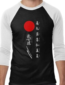 Bushido and Japanese Sun (White text) Men's Baseball ¾ T-Shirt