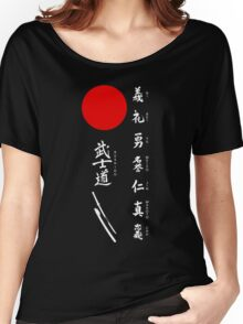 Bushido and Japanese Sun (White text) Women's Relaxed Fit T-Shirt