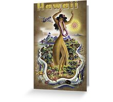 Vintage Hawaii Poster Greeting Card