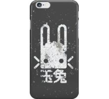 Jade Rabbit | Destiny iPhone Case/Skin