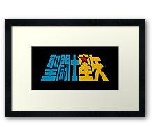 Zodiac Cavaliers Framed Print