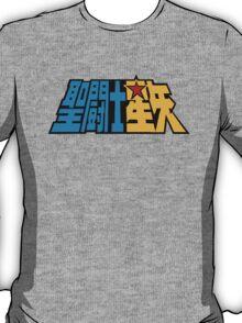 Zodiac Cavaliers T-Shirt