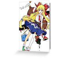 Touhou - Suika Ibuki Greeting Card