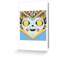 KUCING Greeting Card