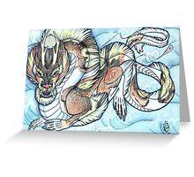 Piebald Eastern Imperial Dragon Greeting Card