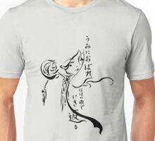 The woman in Kimono -ni- Unisex T-Shirt