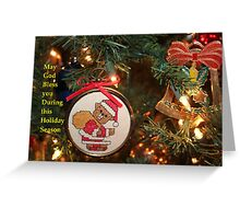 May God Bless You Greeting Card