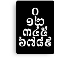 Cambodian Numbers Pyramid - 0 12 345 6789 Khmer Script Canvas Print