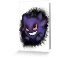 Gengar  Greeting Card